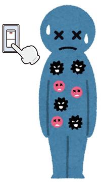 Вирусы скрываются укромном месте, а когда условия созрели, они вступают в активную фазу