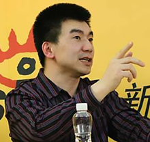 Доктор Чжэн Фучжун