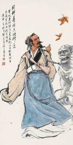 Врачи и целители Древнего Китая, уделяли большее внимание не медикаментозному лечению, а оздоровлению через движение.