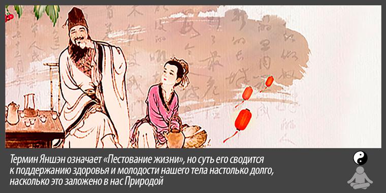 Гимнастика для сосудов головного мозга и шеи после 40: китайская 8 упражнений, Майи Гогулан, Ху Сяофэя, Юрия Афанасьева, Бубновского